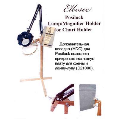 Магнитный держатель схем : Коллекция иллюстраций
